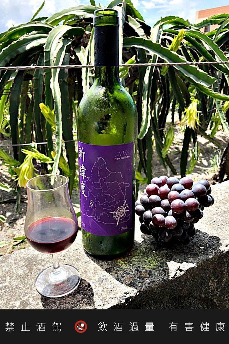 秉森酒莊的新緯度未過桶葡萄酒,以黑后葡萄釀製。圖/摘自好飲學院臉書。提醒您:禁止...