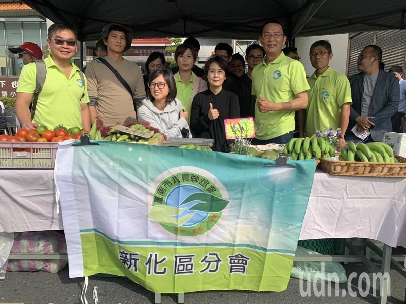 台南市青農聯誼會新化區分會今天舉行成立大會,目前有27名成員。記者吳淑玲/攝影
