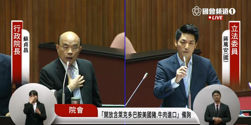 國民黨立委蔣萬安(右)質詢行政院長蘇貞昌(左)。圖/擷取自國會頻道