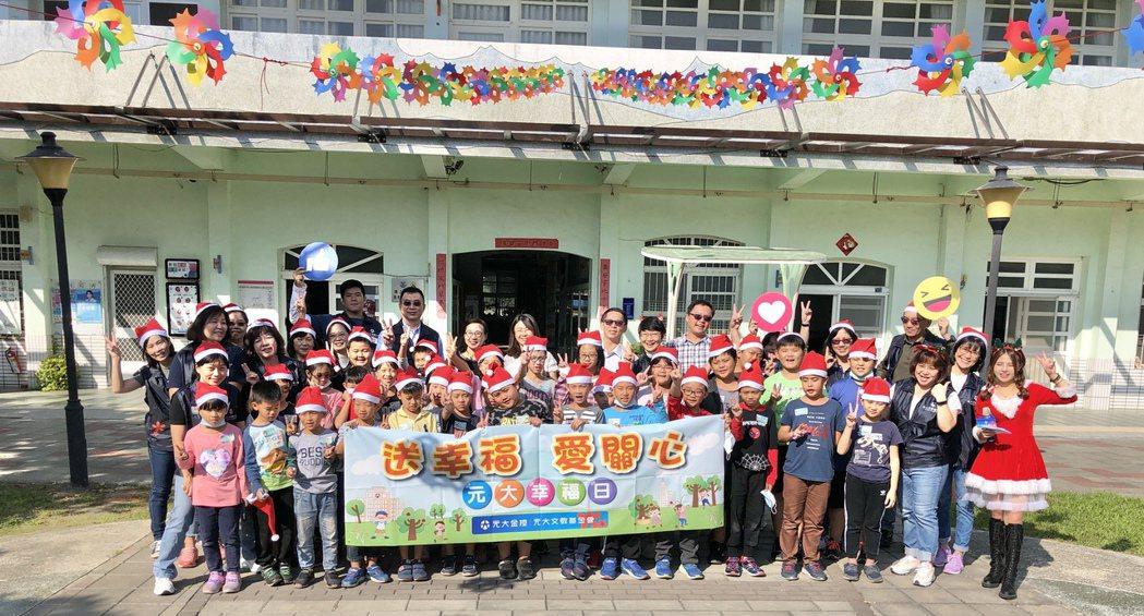 元大幸福日用愛陪伴偏鄉學童提前歡度聖誕節。圖/元大金控提供
