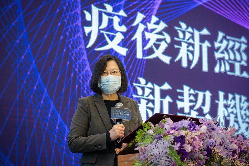 蔡英文總統今(3)日上午出席「2020台灣醫療科技展開幕式」。圖/總統府提供