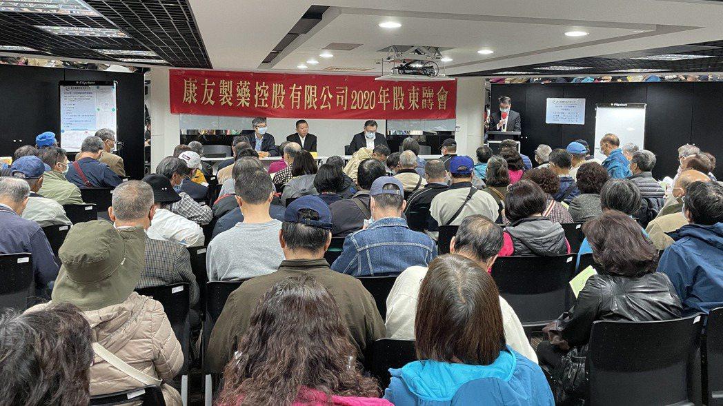 康友-KY今舉行股東臨時會改選董事,現場擠滿大批小股東。記者林海/攝影