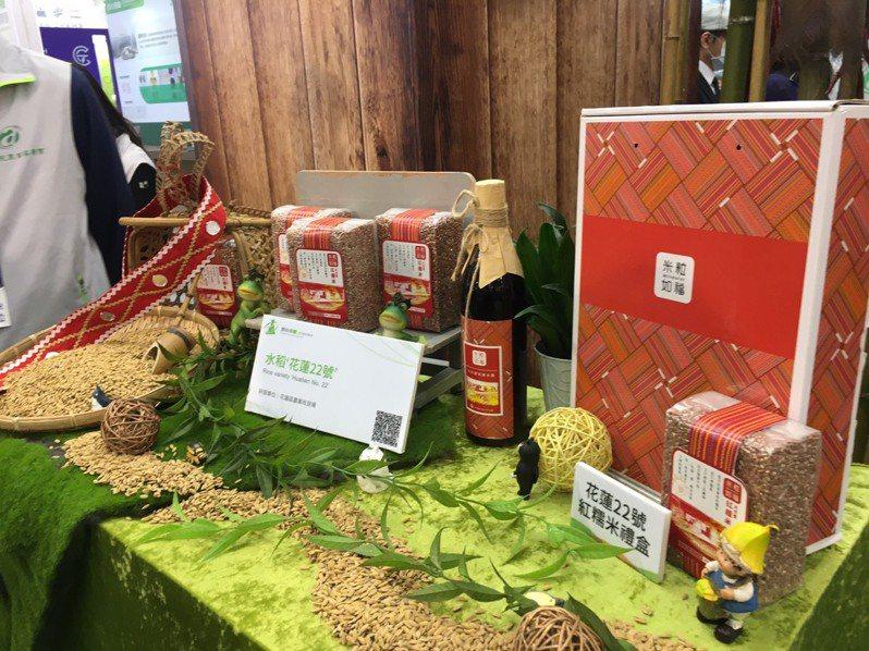 農委會「農業健康館」展出具原鄉特色的水稻花蓮22號。記者吳姿賢/攝影