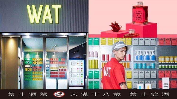 去年誕生於信義區的「WAT」,簡約、設計風格的外店設計,成為全台首間「瓶裝雞尾酒...