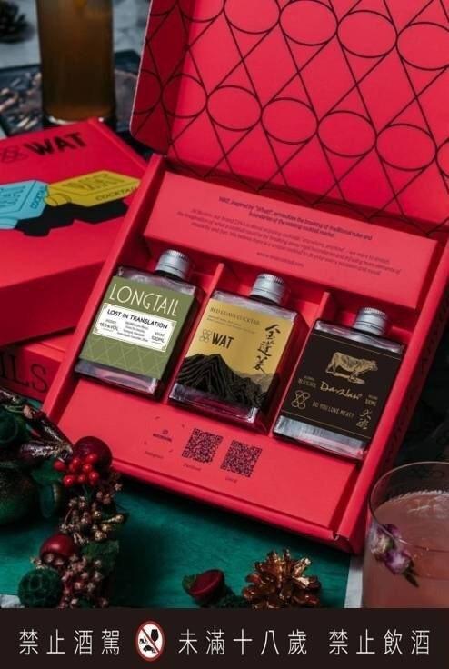 為因應聖誕節,WAT推出全新米其林瓶裝雞尾酒超值禮盒,一次聯手三間米其林一星餐廳...