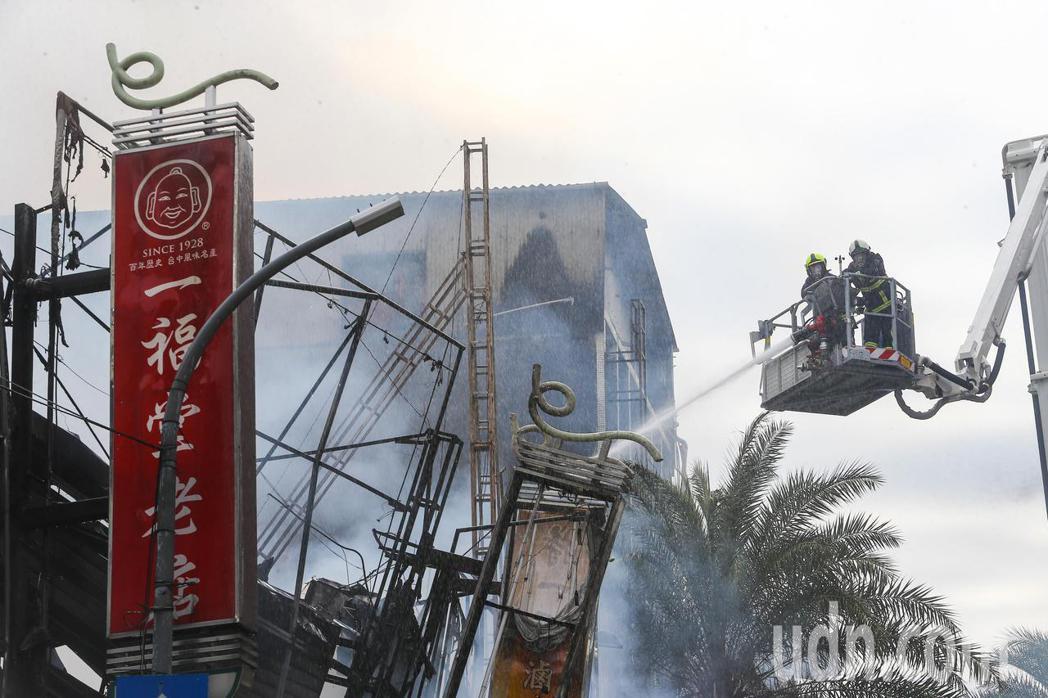 百年餅店一福堂今天上午發生大火,店面付之一炬。記者黃仲裕/攝影