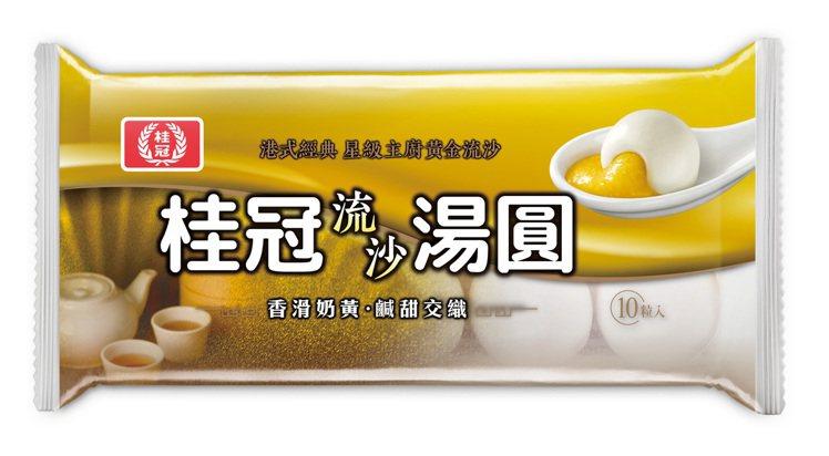 全家便利商店推出「桂冠流沙湯圓」,售價79元。圖/全家便利商店提供