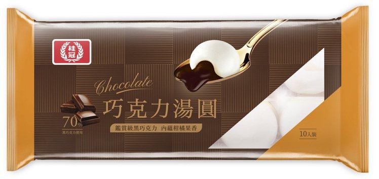 全家便利商店推出「桂冠巧克力湯圓」,限量30,000包,售價89元。圖/全家便利...