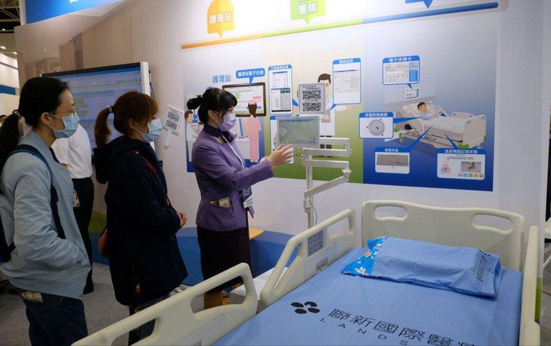 智慧醫療是集團多年研發成果。圖/聯新國際醫院提供