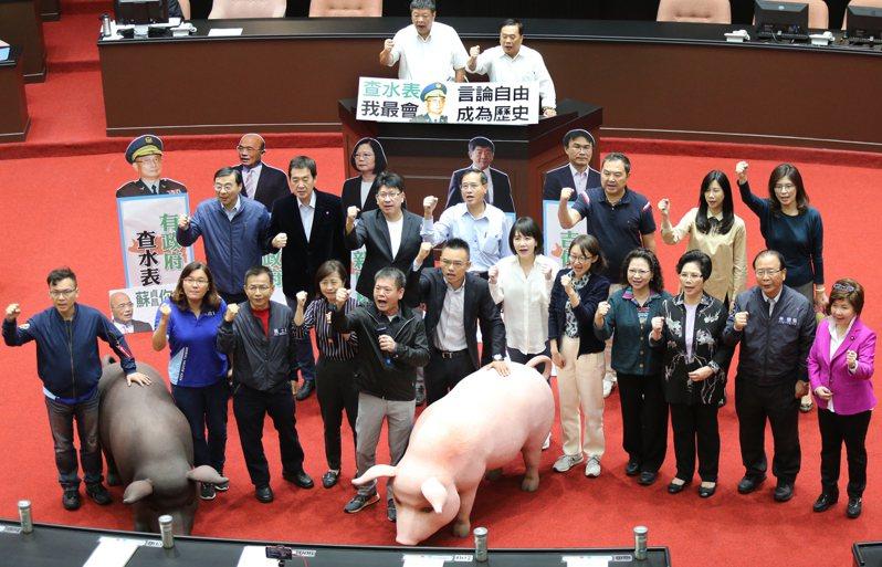 國民黨立院黨團反對開放萊豬政策,數度杯葛行政院長蘇貞昌上台施政報告。報系資料照片