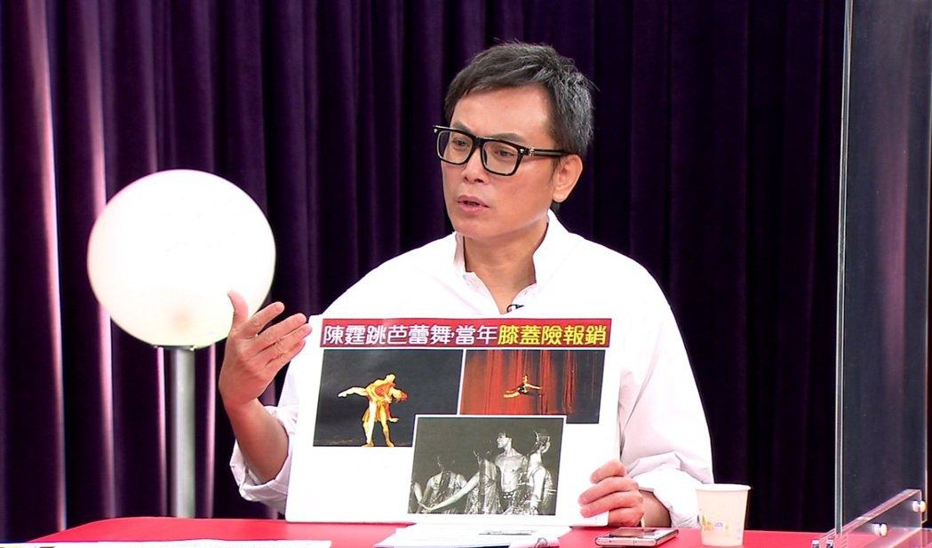 本土劇演員陳霆日前上節目「聚焦2.0」。圖/年代提供