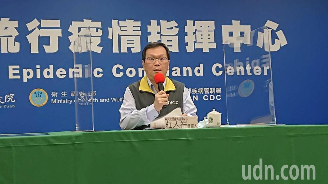 中央流行疫情指揮中心發言人莊人祥表示,指揮中心會持續關注各國注疫苗接種狀況,臨床...