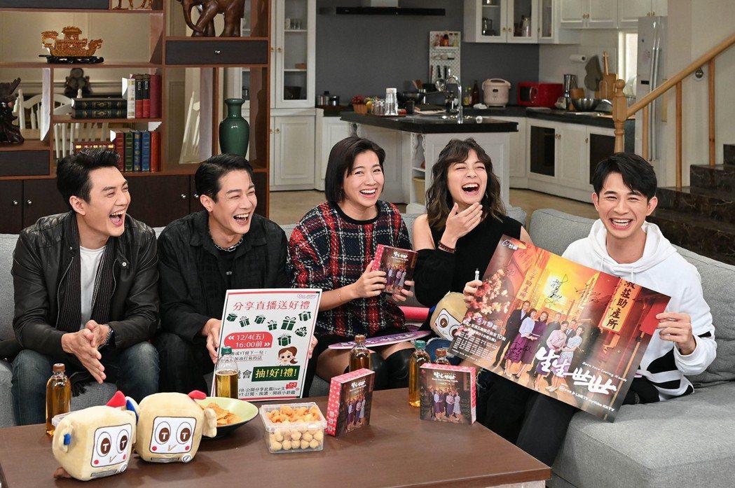 方大緯(左起)、薛仕凌、米可白、林雨宣、曾子益開直播與「生生世世」戲迷互動。圖/...