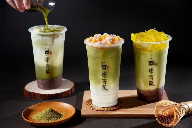 康青龍冬季限定抹茶系列全台上市。圖/康青龍提供