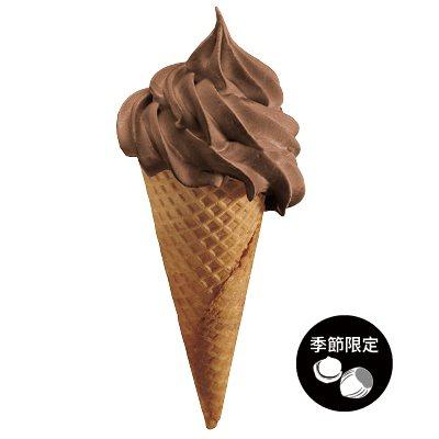 榛果巧克力霜淇淋20元,12月限定販售。圖/IKEA提供