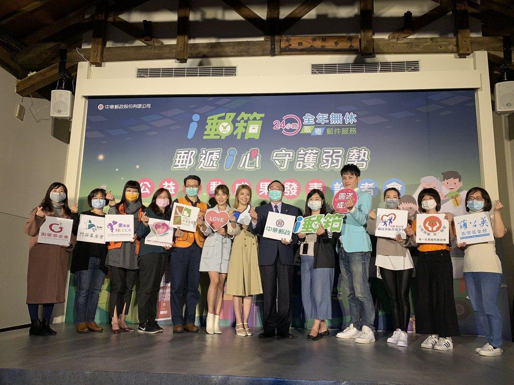 中華郵政透過「i郵箱」將1,631項捐贈物品,送抵弱勢兒童及長者,落實「公益郵政...