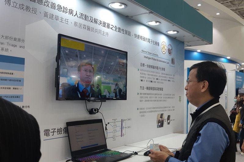 台大醫院急診部與台灣大學資工系特聘教授傅立城合作,發展出人工智慧的電子化檢傷系統,以人臉辨識判斷疼痛指數。記者邱宜君/攝影