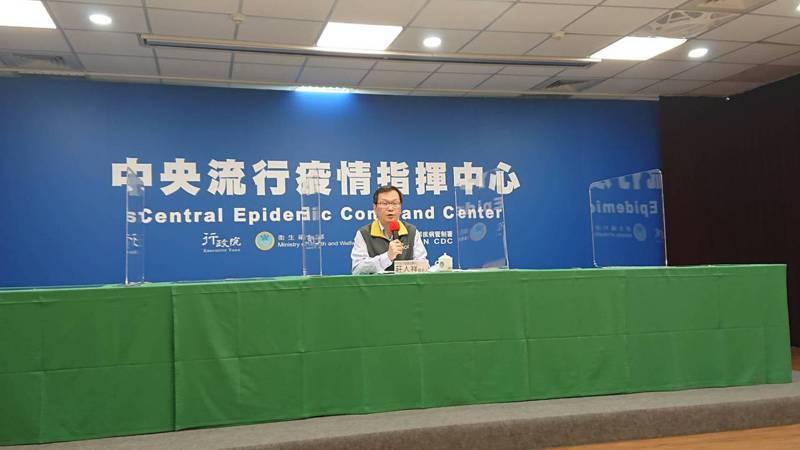 中央流行疫情指揮中心發言人莊人祥12月3日表示,新增一例新冠肺炎境外移入個案。記者陳婕翎/攝影