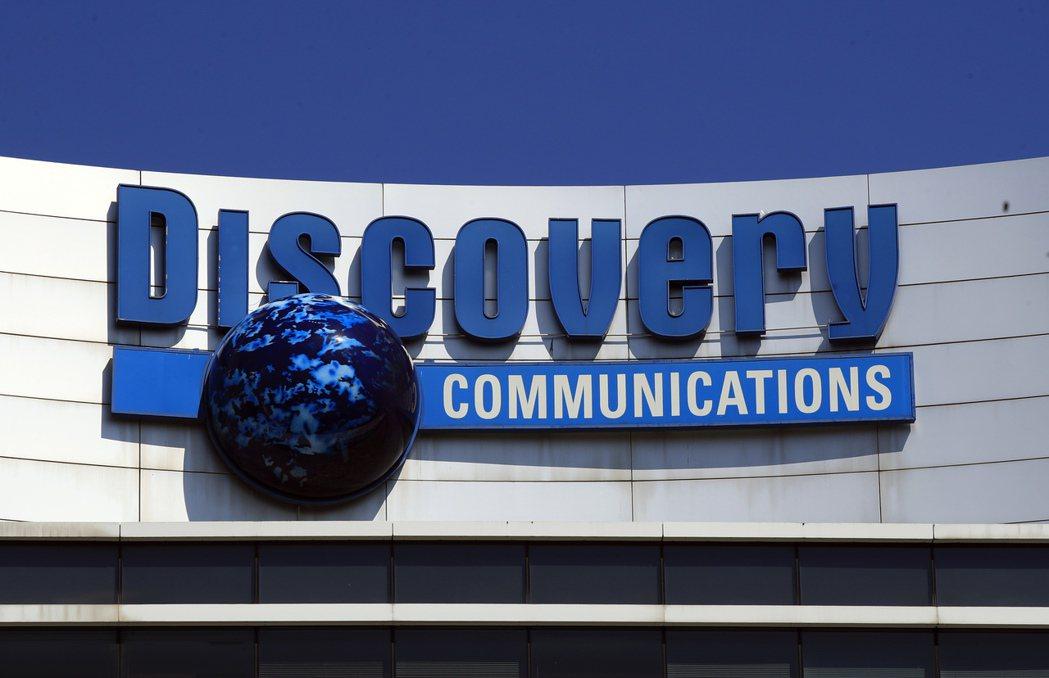 Discovery宣布加入美國串流服務市場,搶食這塊大餅。美聯社