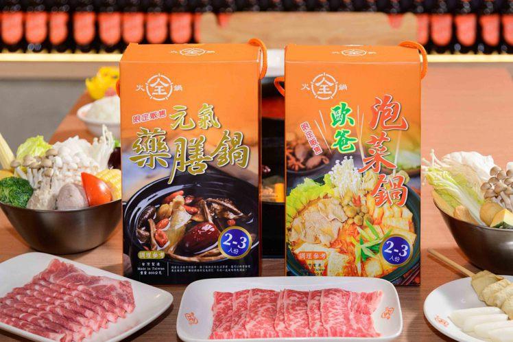 「全火鍋」新推出的歐巴泡菜鍋與元氣藥膳鍋,將於12月中下旬在全聯門市上架販售。圖...