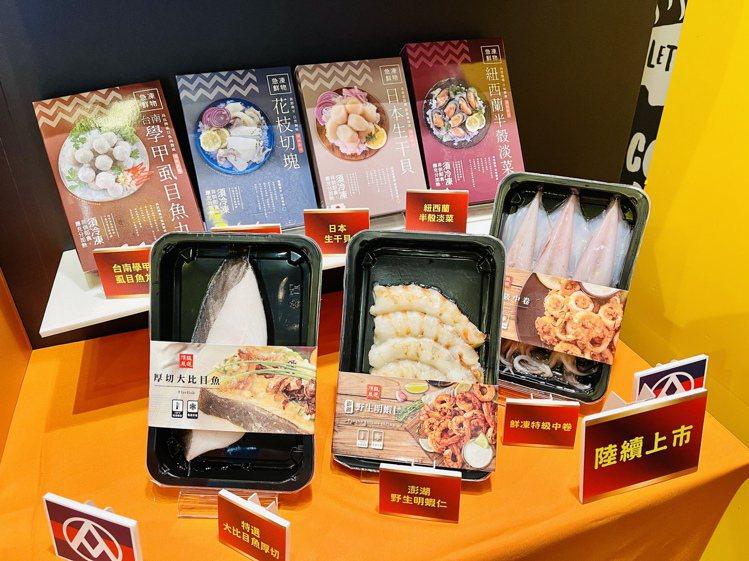 急凍鮮物推出升級版貼體包包裝,更能鎖住美味。記者黃筱晴/攝影