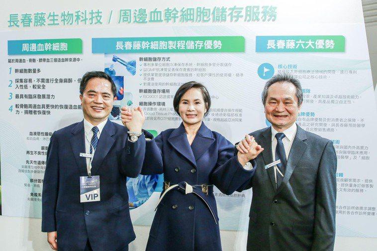 長春藤生物科技在台灣醫療展發表兩大研究成果,花蓮慈濟院長(左)在預防肥胖、體重控...