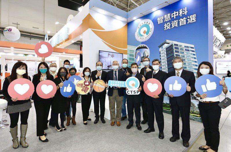 「2020台灣醫療科技展」登場,中科管理局攜手18家生技醫材廠商參展。中科管理局提供