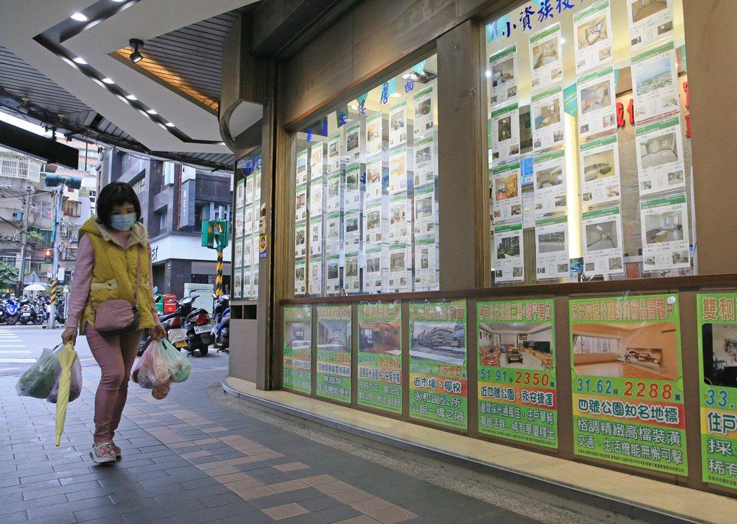 政府打炒房,民眾對於後市看法不悲觀。記者潘俊宏/攝影