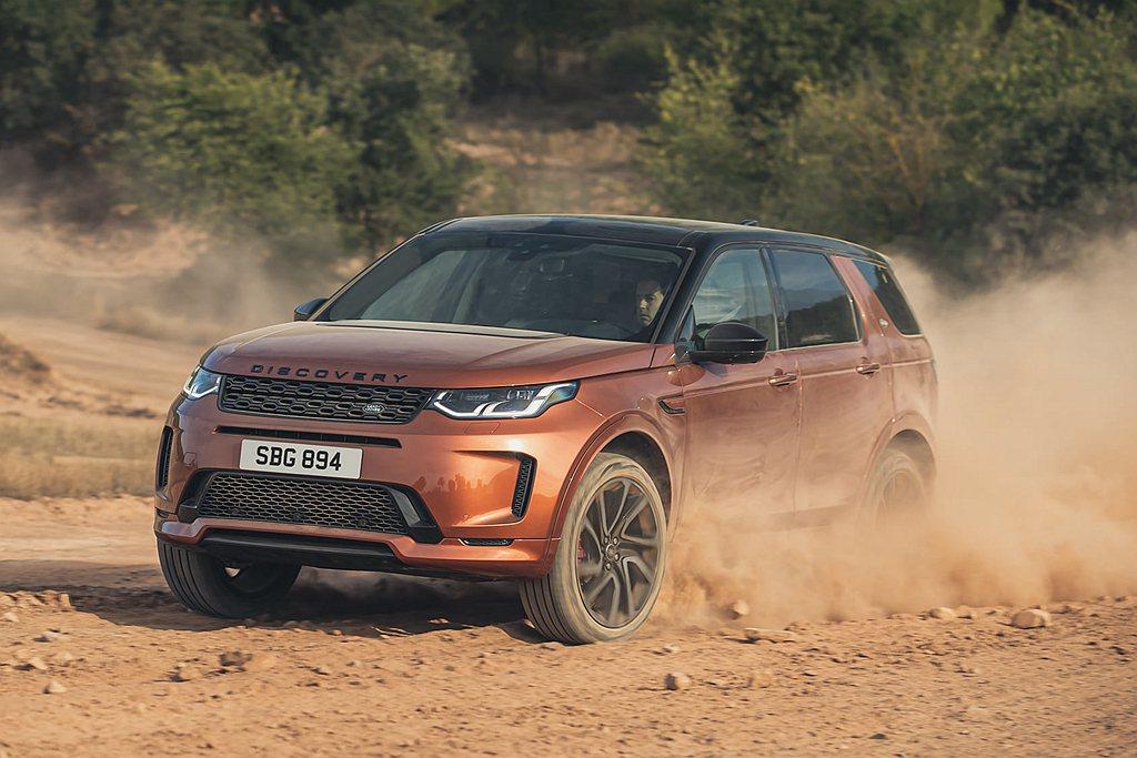 2021年式Land Rover Discovery Sport車系編成則有D2...