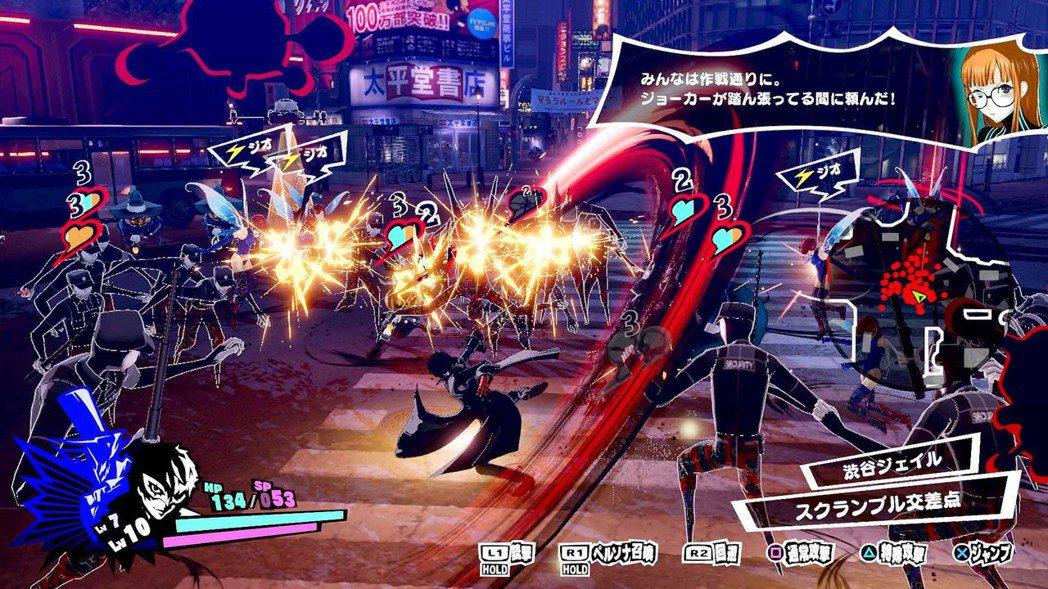 女神異聞錄系列首款動作RPG