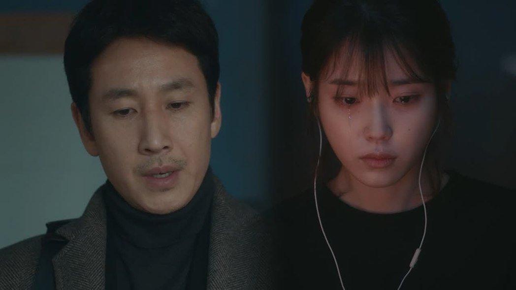 《我的大叔》劇照。 圖/tvN