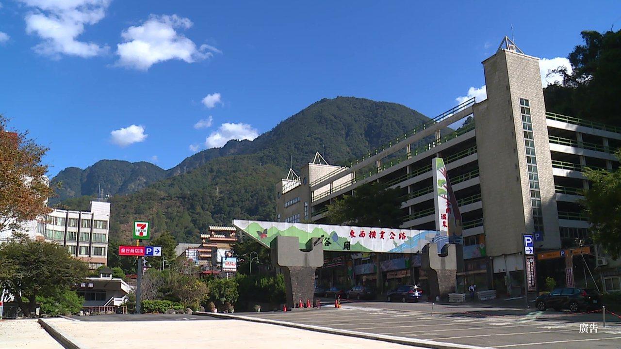 台中谷關地區是中部著名的溫泉景點。 圖/台中市政府提供