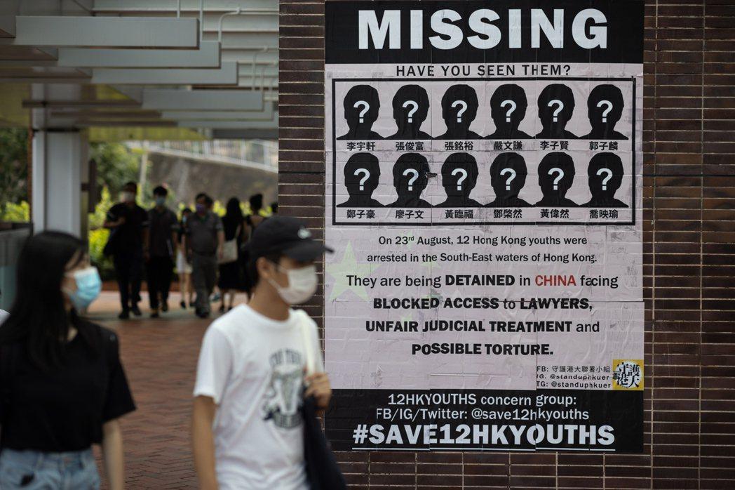 8月底企圖潛逃台灣在途中被捕的12港人,據媒體報導目前深圳市公安局鹽田分局已發出...