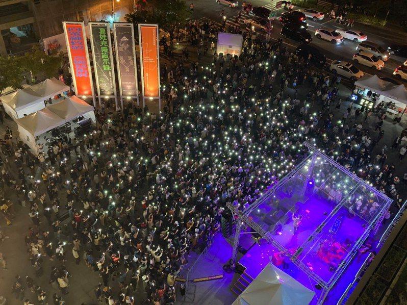 台南南美館2館上週舉辦2020森山市集及城市音樂節。圖擷自台南美術館粉專