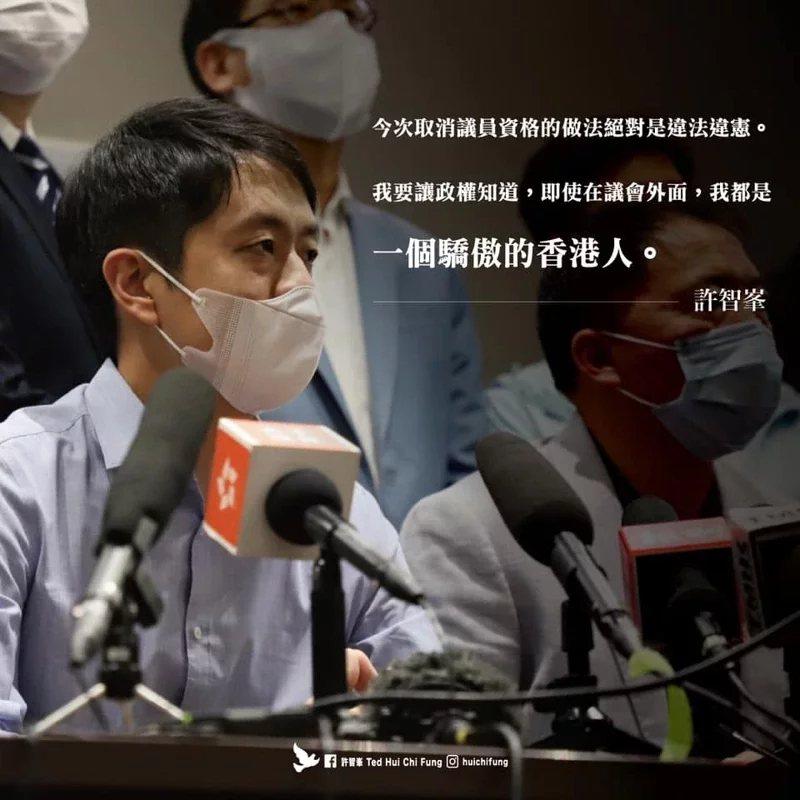 辭任香港立法會議員的民主黨許智峯宣布流亡。圖擷自許智峯臉書