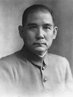 國父孫中山。圖擷自維基百科