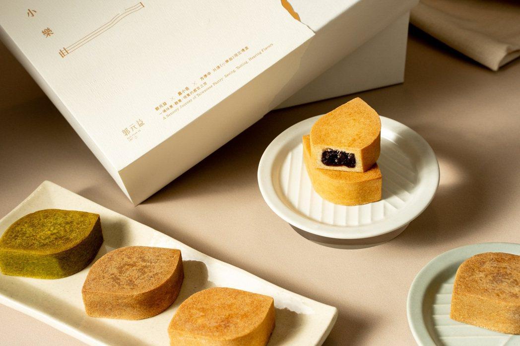 郭元益《小樂曲》鳳梨酥注入文山包種茶、珍珠奶茶、Fika Fika Cafe等在...