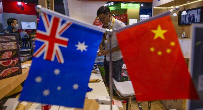 中澳政治關係雖惡化,但經貿往來預料仍將緊密。歐新社