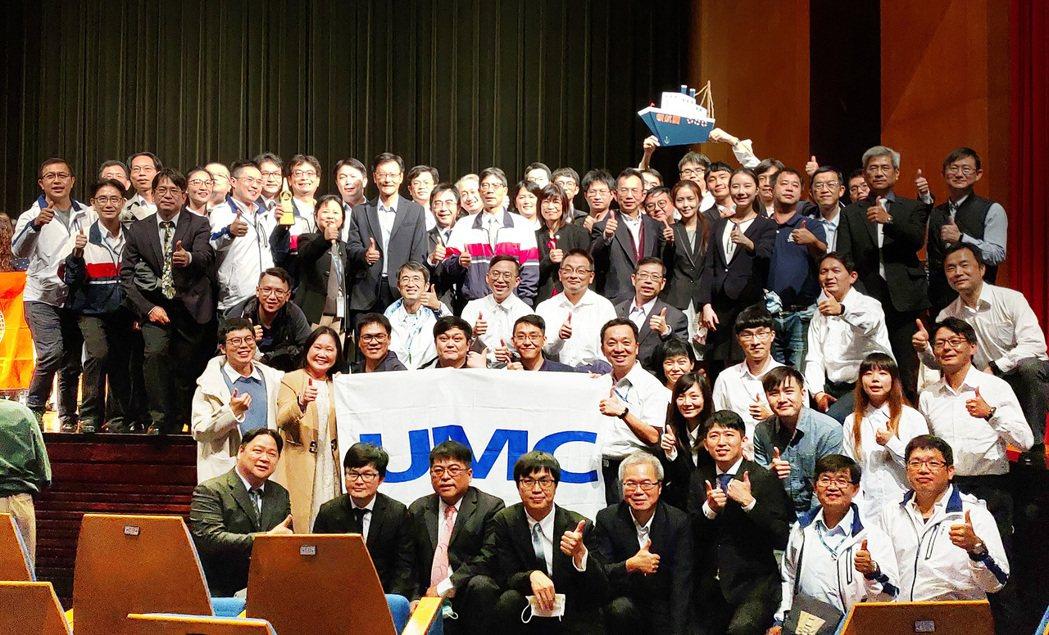 聯華電子連續十七年於「台灣持續改善活動」競賽中創佳績,為2020年獲得金塔獎最多...