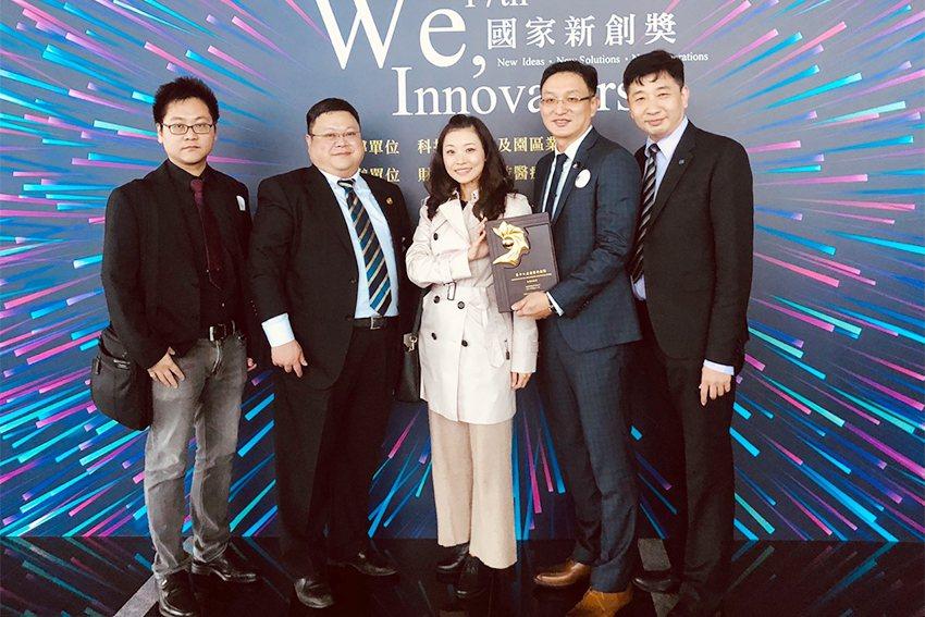 發覺科技公司以開發細胞運送過程安全性及方便性為主,榮獲於第十七屆國家新創獎。 發...