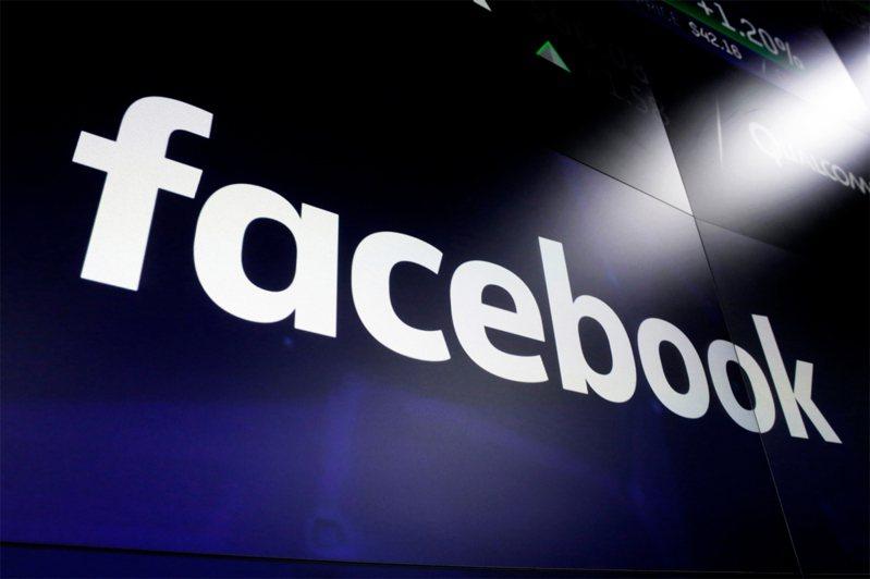 美國司法部狀告臉書歧視美國勞工。美聯社