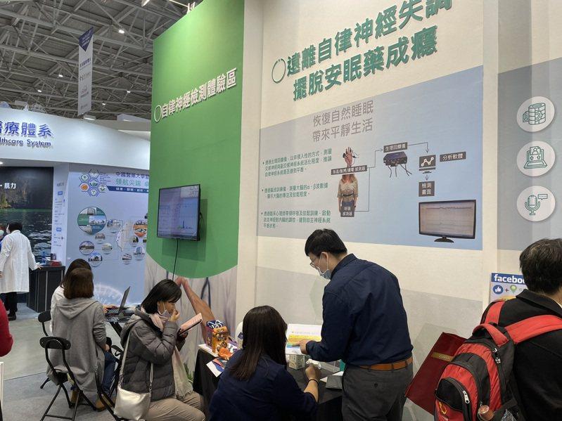 三峽恩主公醫院參加台灣醫療科技展,提供民眾免費自律神經檢測。圖/三峽恩主公醫院提供