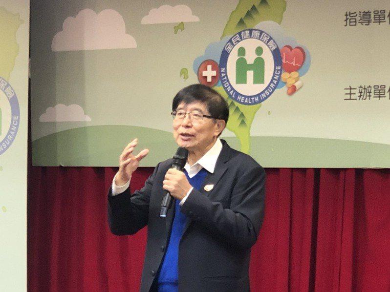 健保署今舉辦「健保醫療資訊原端查詢系統分享會」。記者陳雨鑫/攝影
