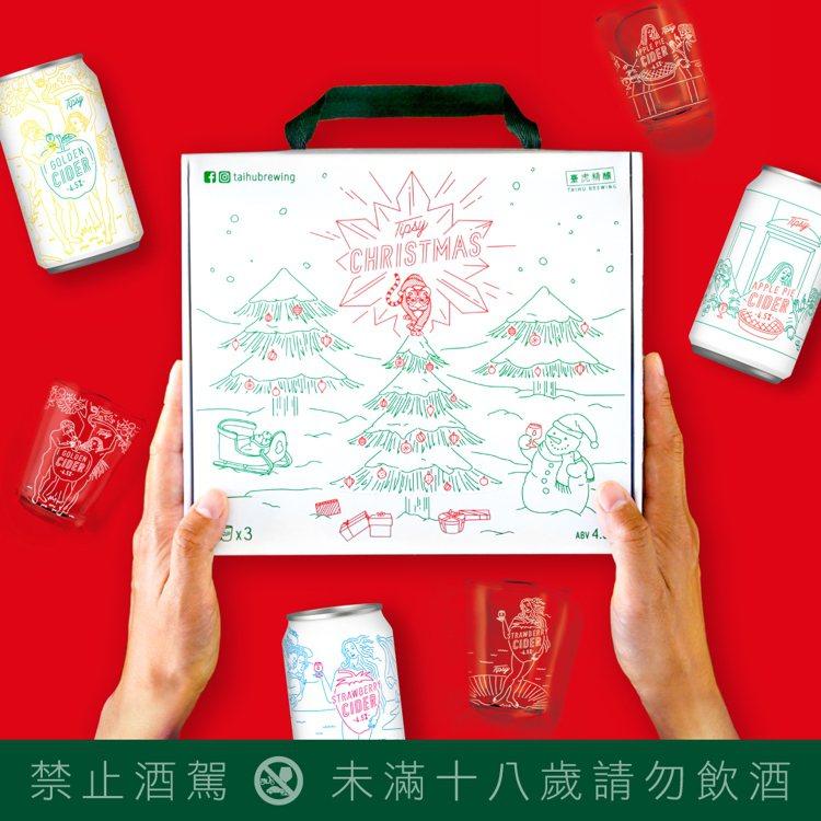 臺虎精釀今年推出「聖誕蘋果酒禮盒組」,內含蘋果酒、三款插畫風格酒杯與一棵可自行D...