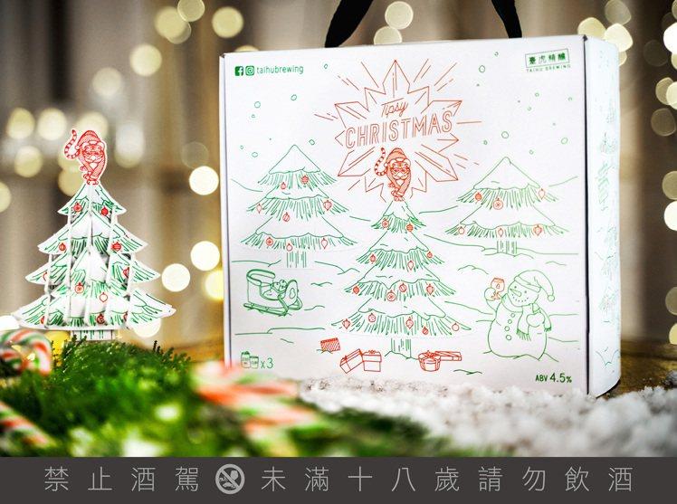 「TIPSY聖誕蘋果酒禮盒」即日起在臺虎旗下四間啜飲室:landmark、大安、...
