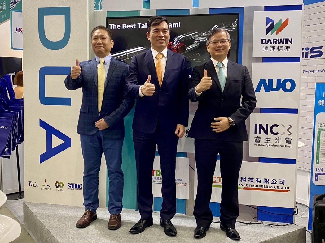 友達、群創等面板廠商,在台灣顯示器聯合總會(TDUA)號召下連袂參加12月3日至...
