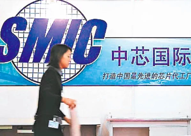 美國國防部12月3日針對中芯國際(SMIC)等4家中國企業再度發布制裁。本報系資料庫