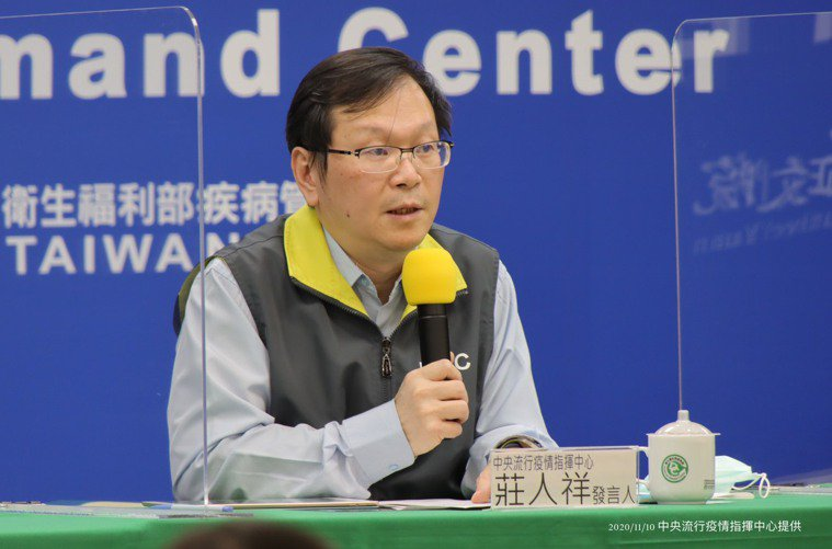 指揮中心發言人莊人祥表示,因檢出陽性於今日確診,Ct值32研判感染風險較低。案6...