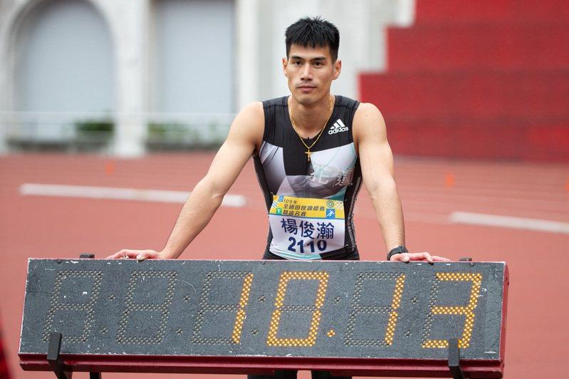 楊俊瀚在全田賽跑出生涯次佳的10秒13摘金。記者季相儒/攝影