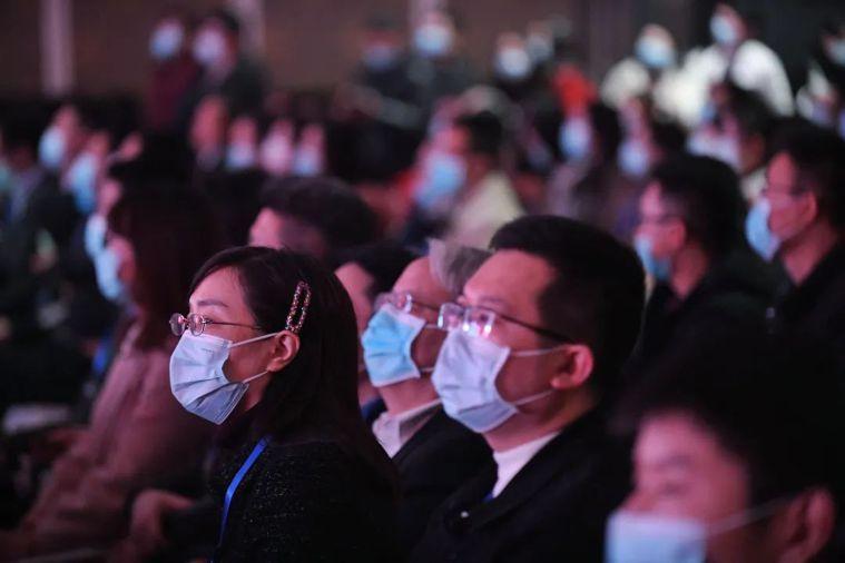 第八次世界中西醫結合大會會場。圖/取自澎湃新聞
